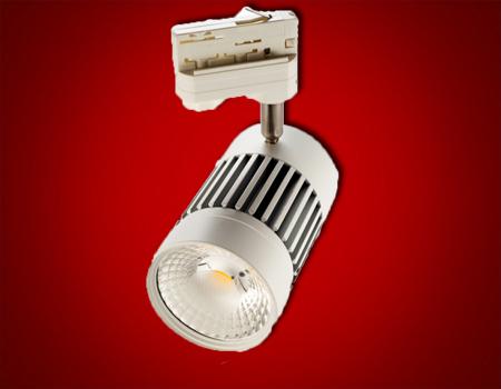 LED TRACK LIGHT - 35 WATT