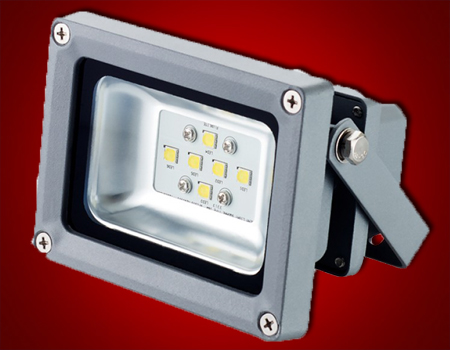led flood beam lights